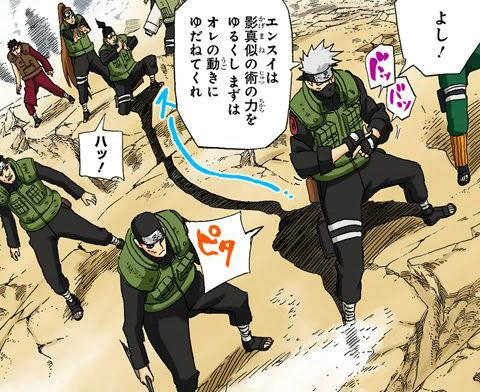 https://naruto.wiki/w/images/2/25/KagemaneKageShibariNoJutsuManga.jpg