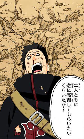 https://naruto.wiki/w/images/3/32/ShotenNoJutsuManga.jpg