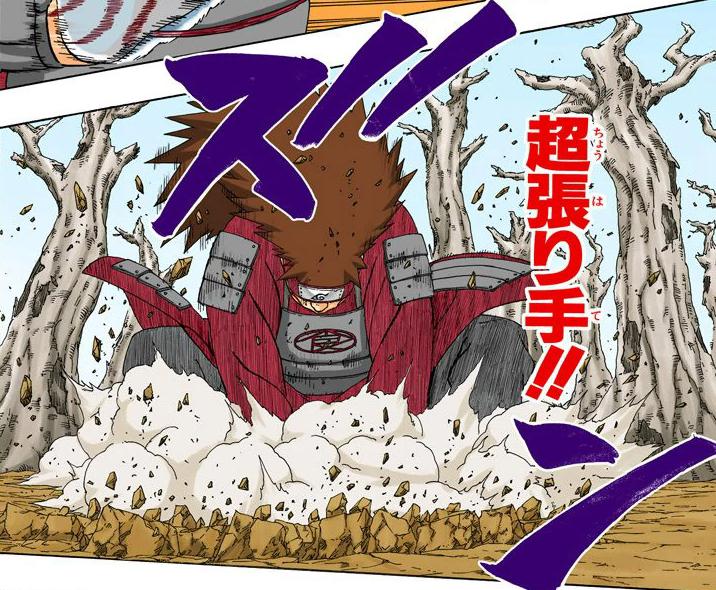 https://naruto.wiki/w/images/c/cb/ChoHariteManga.jpg